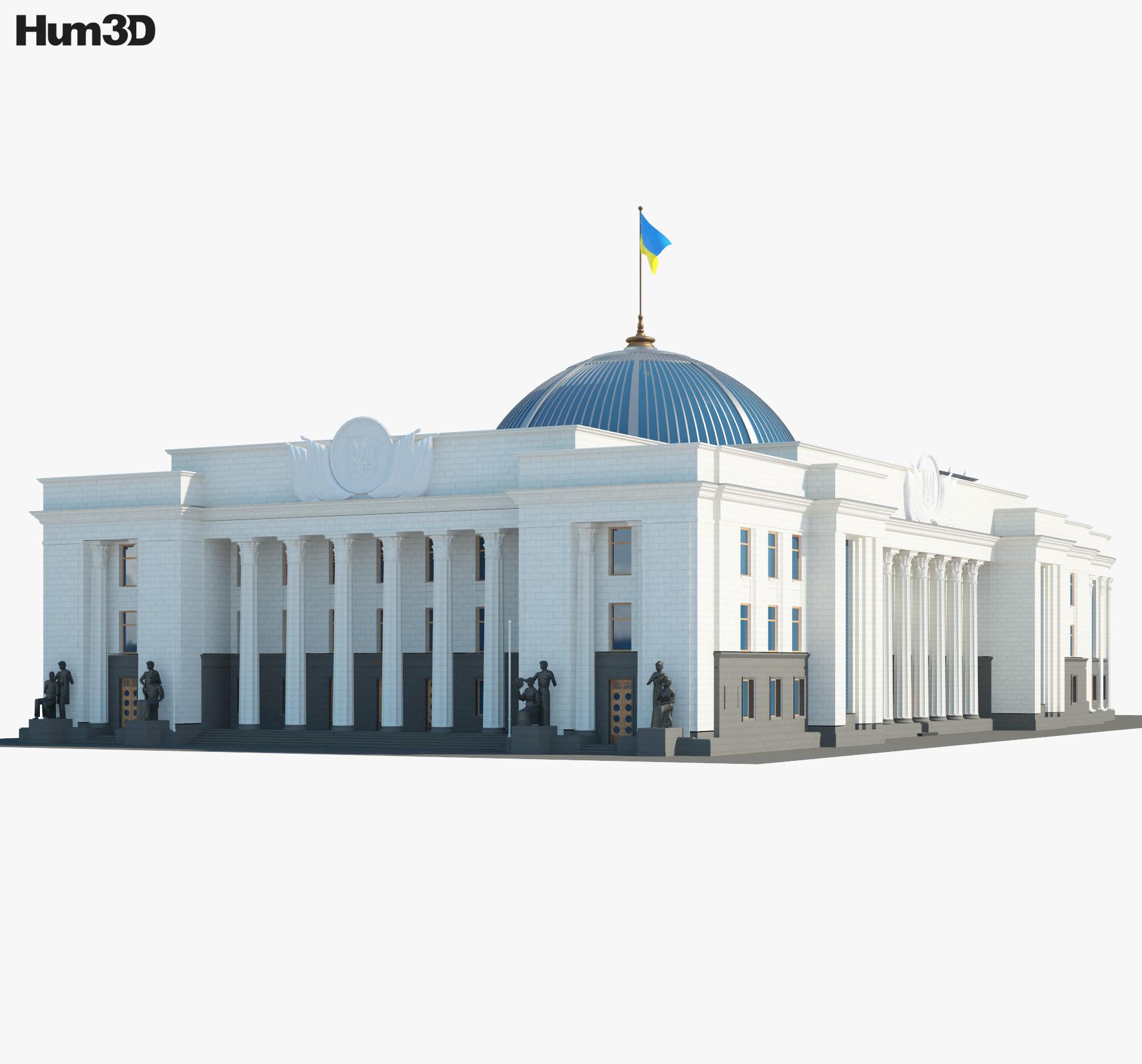 Verkhovna Rada of Ukraine 3d model