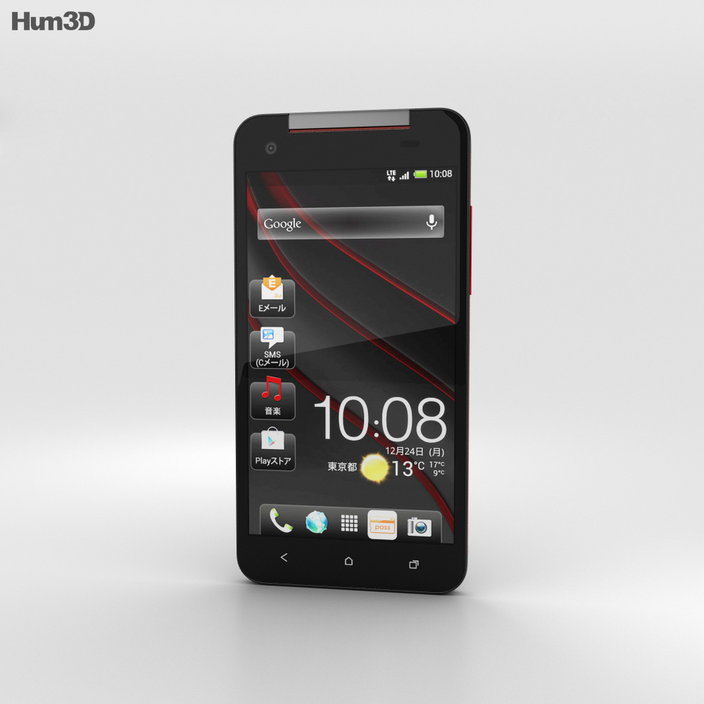 HTC J Butterfly Black 3d model