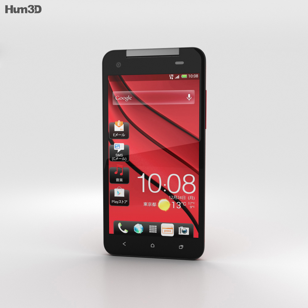 HTC J Butterfly Red 3d model