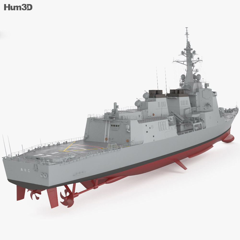 Atago-class destroyer 3d model