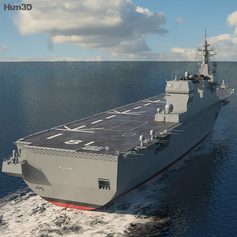 Hyuga-class helicopter destroyer 3d model