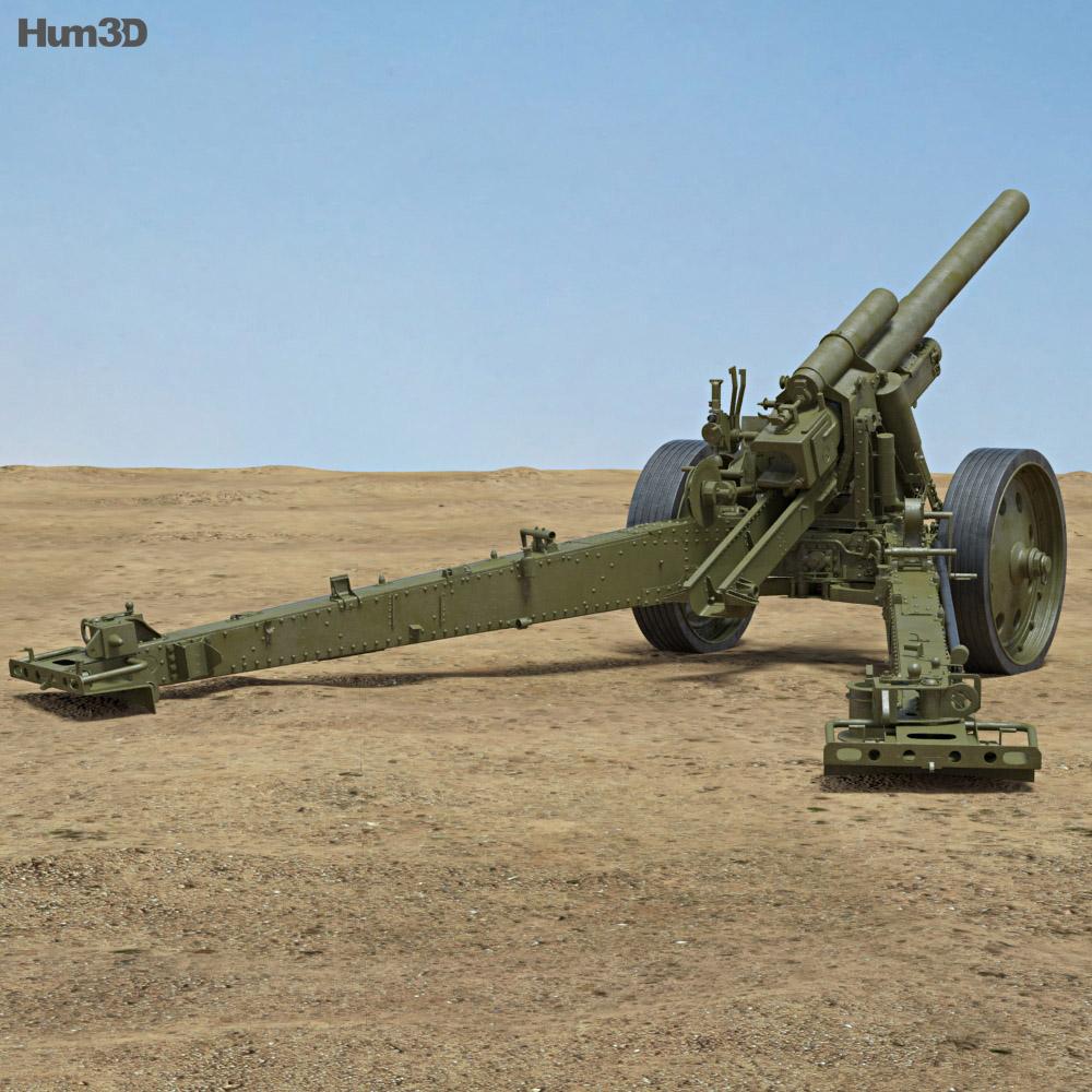 15 cm schwere Feldhaubitze 18 3d model