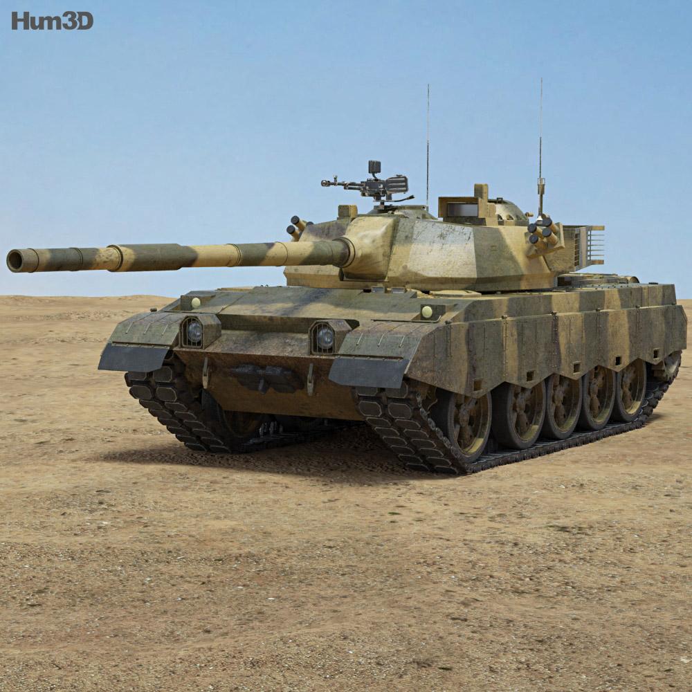 Al-Zarrar 3d model