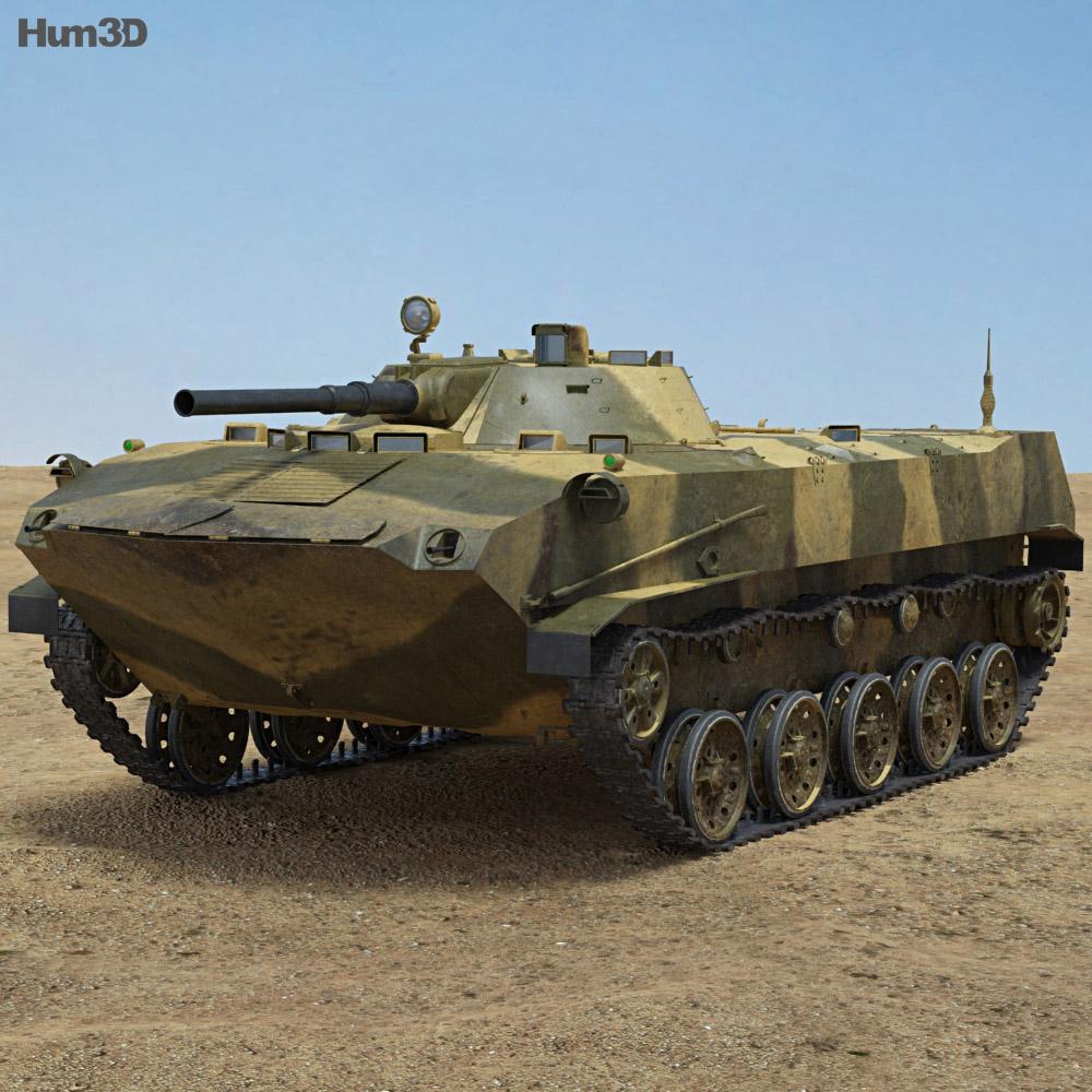 BMD-1 3d model
