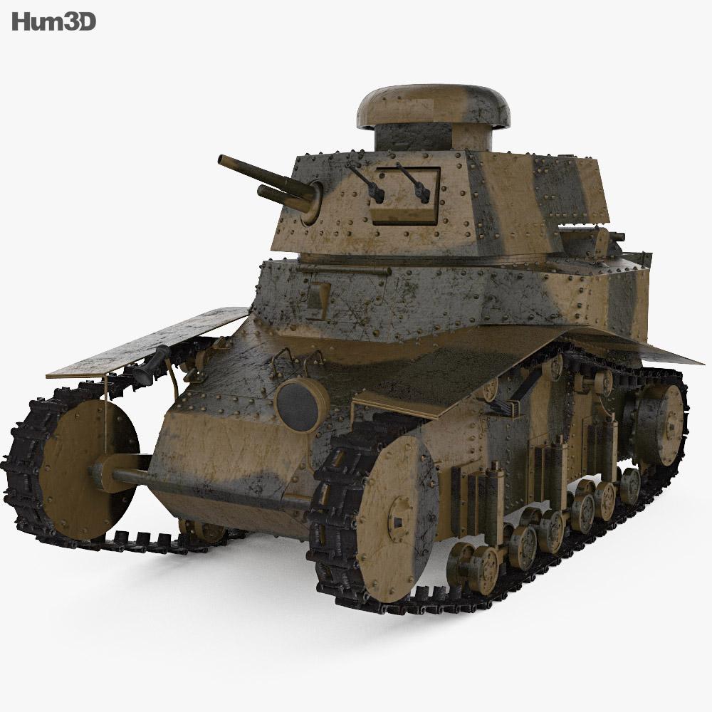 T-18 3d model