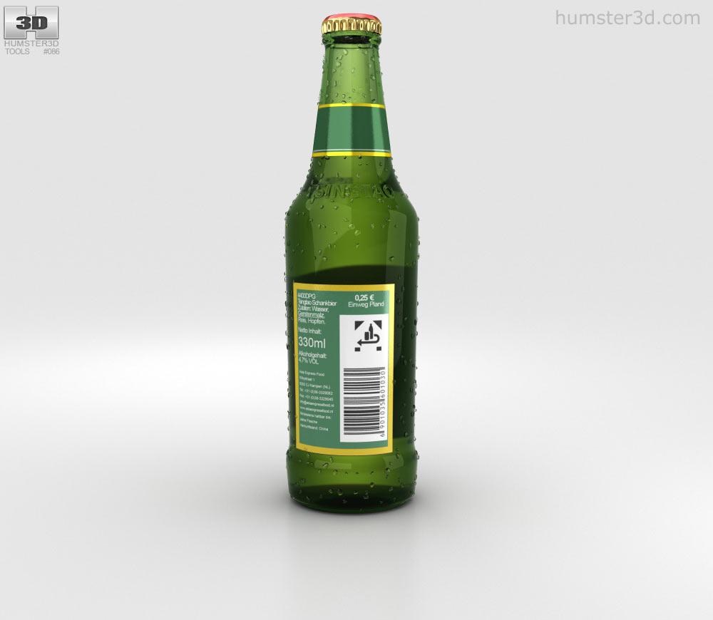 Tsingtao Beer Bottle 3d model