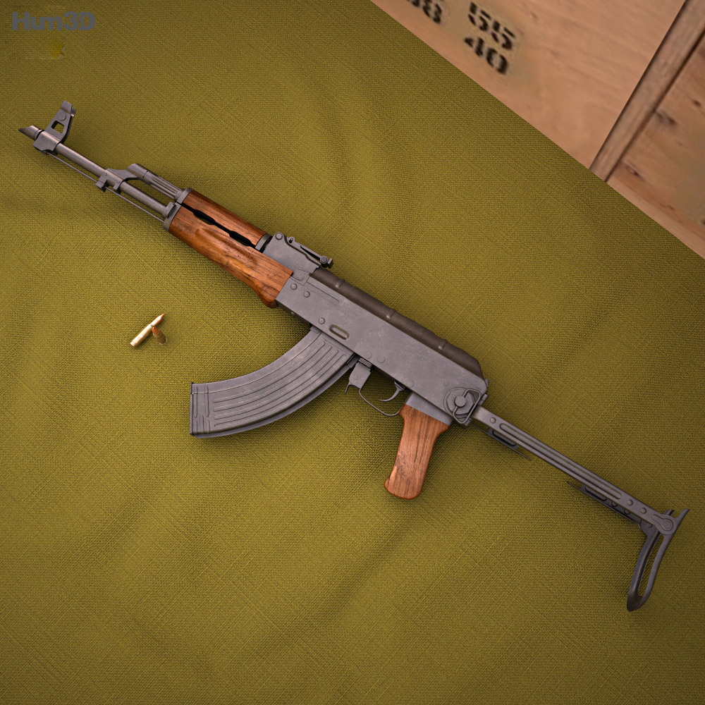 AKMS 3d model